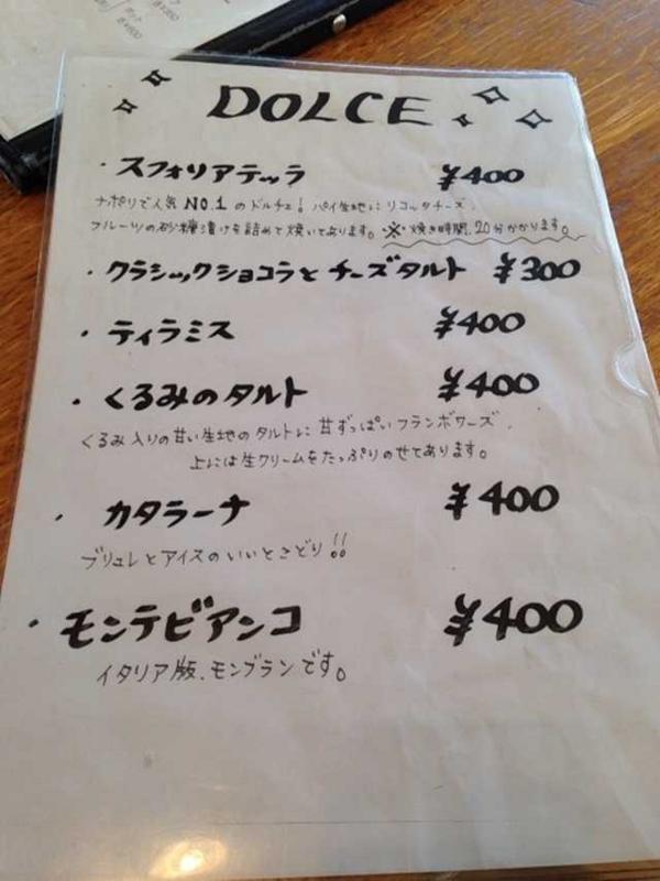 f:id:monkichi64:20140119180254j:image