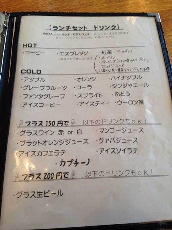 f:id:monkichi64:20140119180255j:image