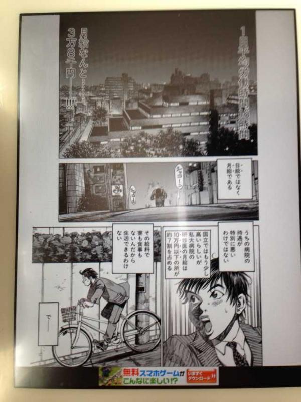 f:id:monkichi64:20140125101238j:image