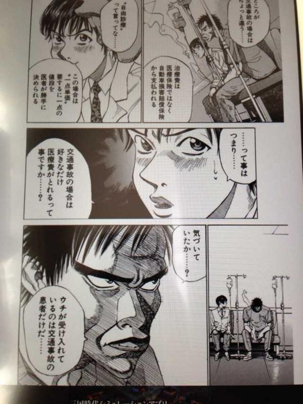 f:id:monkichi64:20140125101356j:image
