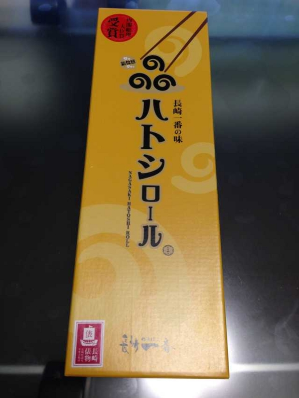 f:id:monkichi64:20140128151127j:image