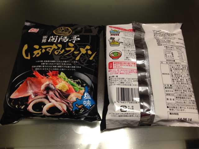 f:id:monkichi64:20140129174857j:image