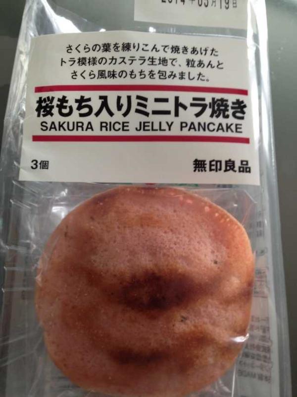 f:id:monkichi64:20140218125117j:image