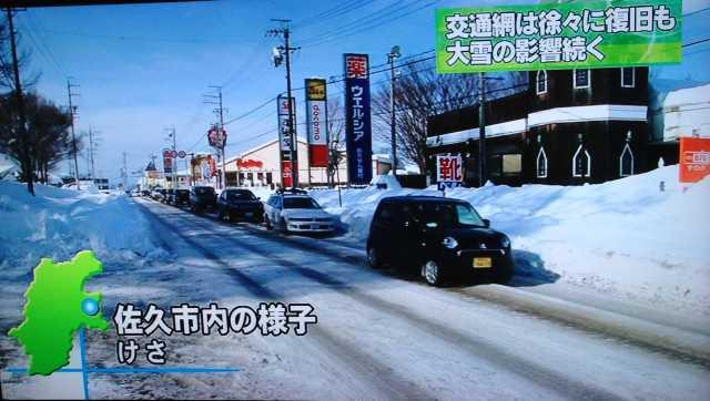 f:id:monkichi64:20140218205557j:image