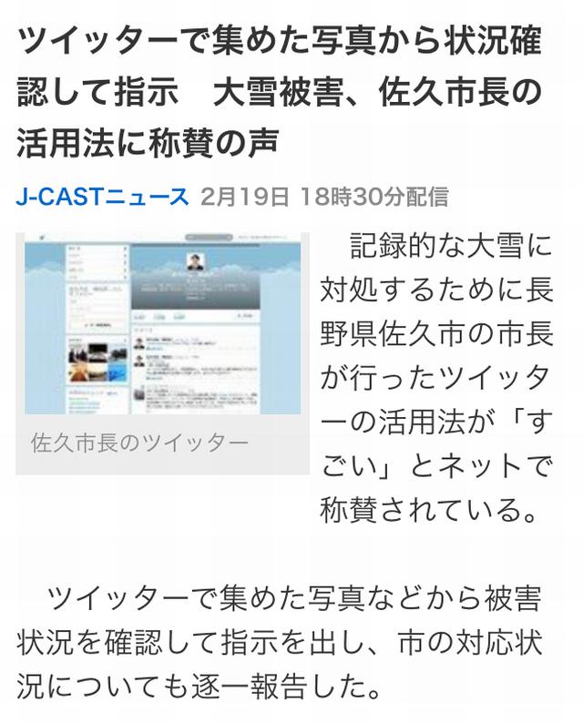 f:id:monkichi64:20140220152911p:image