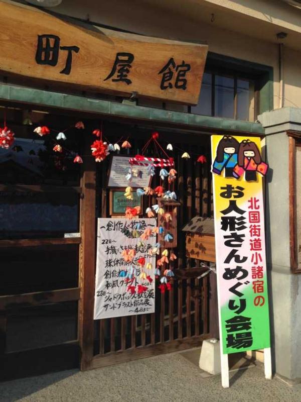 f:id:monkichi64:20140225161924j:image