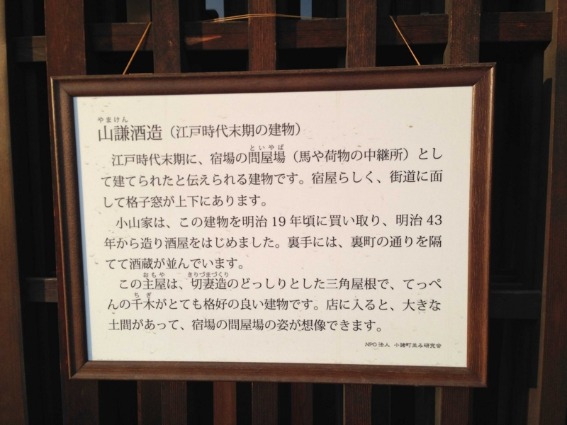 f:id:monkichi64:20140225164459j:image