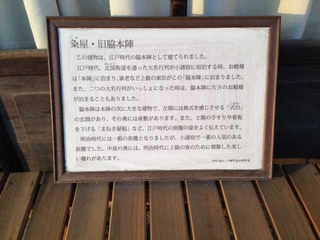 f:id:monkichi64:20140225165216j:image