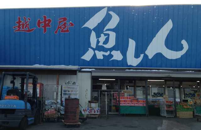 f:id:monkichi64:20140228152632j:image