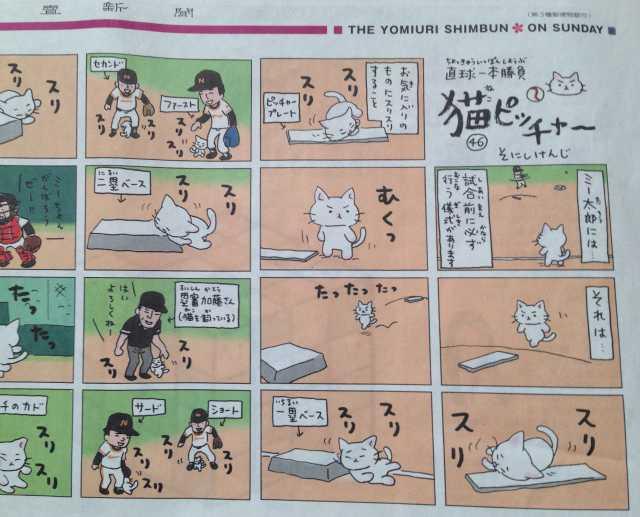 f:id:monkichi64:20140307081443j:image
