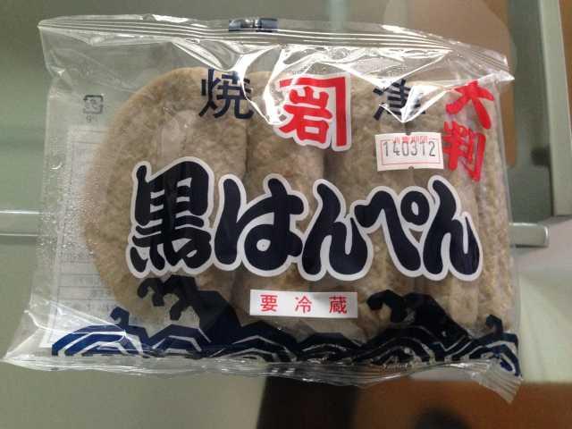 f:id:monkichi64:20140310081008j:image