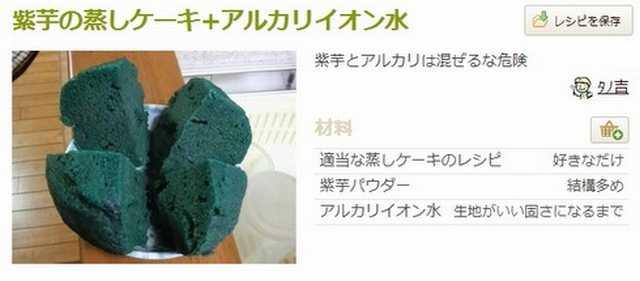 f:id:monkichi64:20140311155301j:image