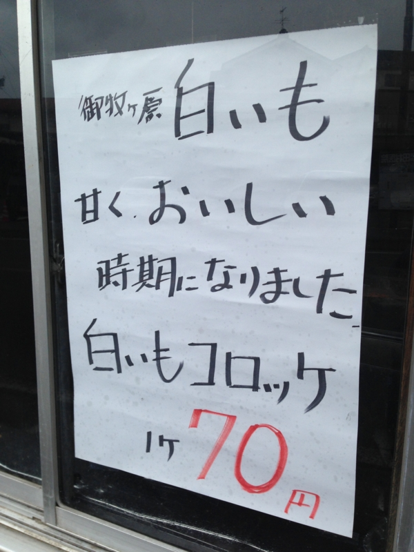 f:id:monkichi64:20140313142346j:image