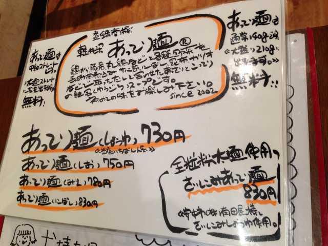 f:id:monkichi64:20140316201828j:image