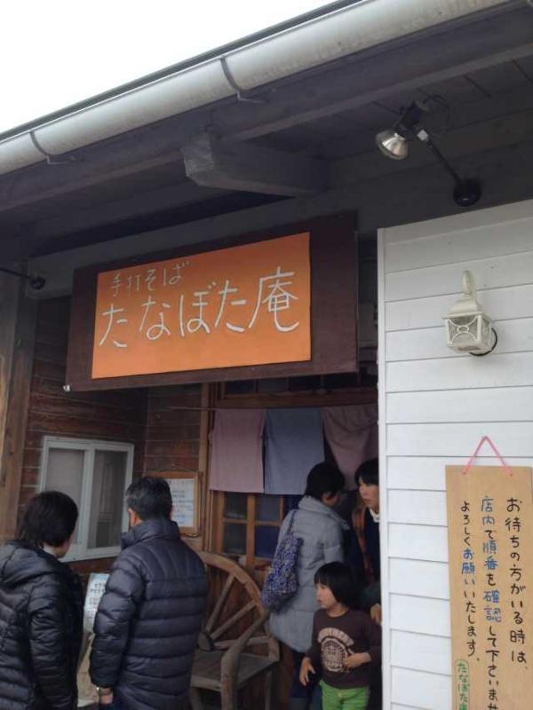 f:id:monkichi64:20140321121506j:image