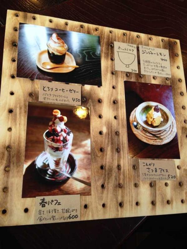 f:id:monkichi64:20140321144604j:image