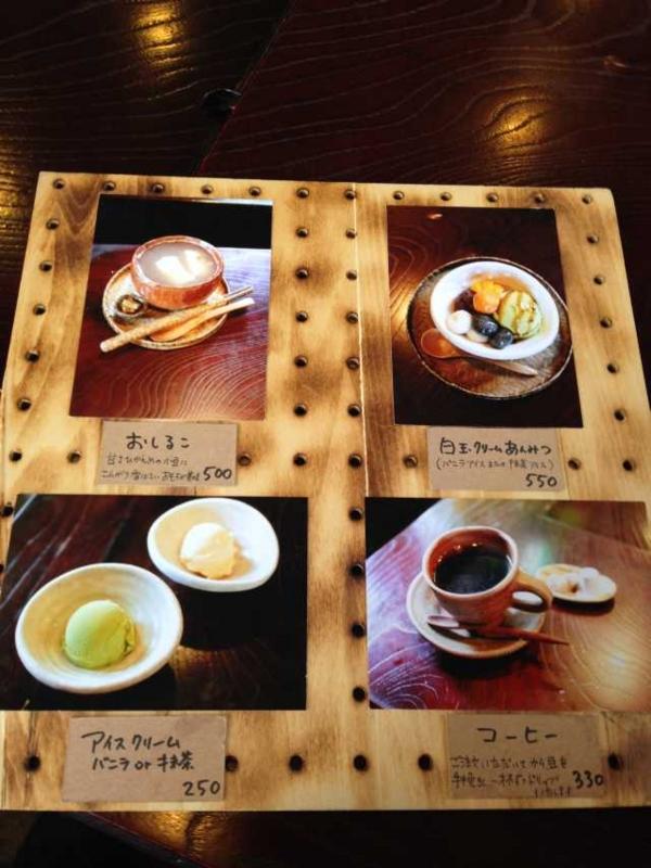 f:id:monkichi64:20140321144613j:image