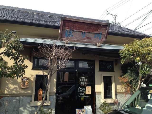 f:id:monkichi64:20140321152346j:image