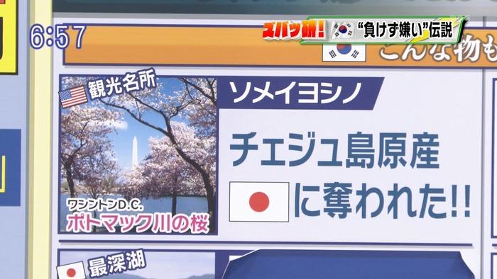 f:id:monkichi64:20140329170622j:image