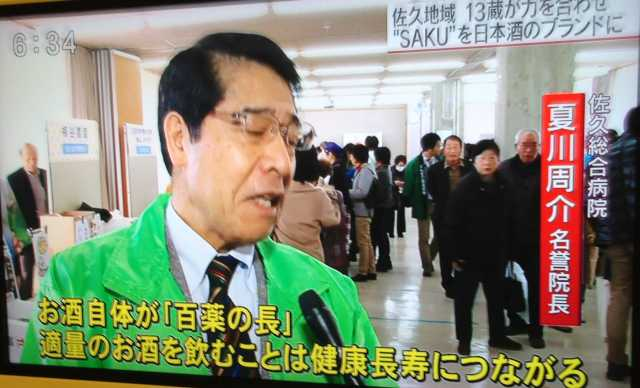 f:id:monkichi64:20140331183404j:image