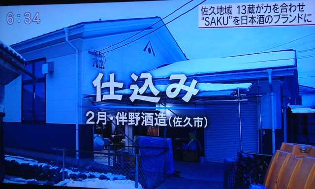 f:id:monkichi64:20140331183413j:image