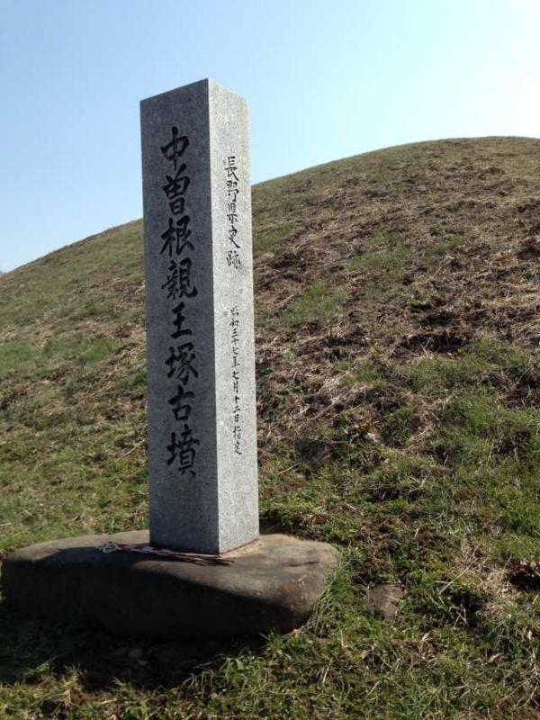 f:id:monkichi64:20140408141300j:image