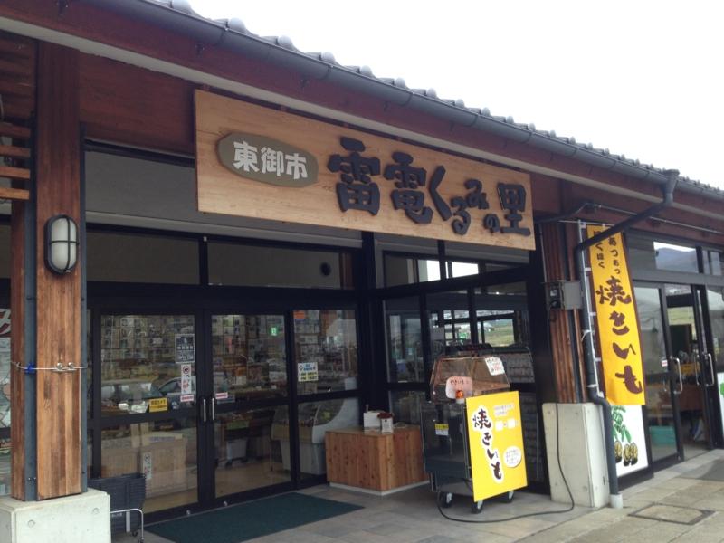 f:id:monkichi64:20140421161919j:image