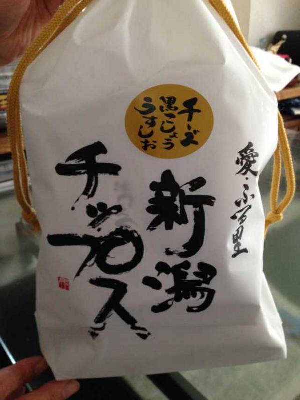 f:id:monkichi64:20140506102726j:image