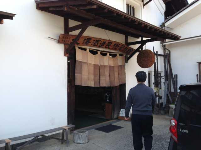 f:id:monkichi64:20140506151106j:image