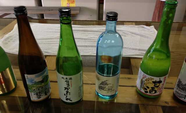 f:id:monkichi64:20140506152834j:image