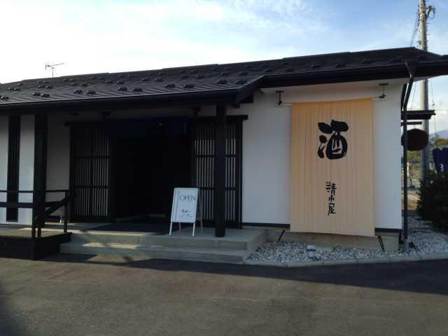 f:id:monkichi64:20140506163410j:image