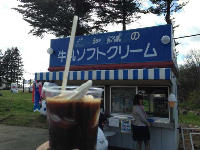 f:id:monkichi64:20140518141327j:image