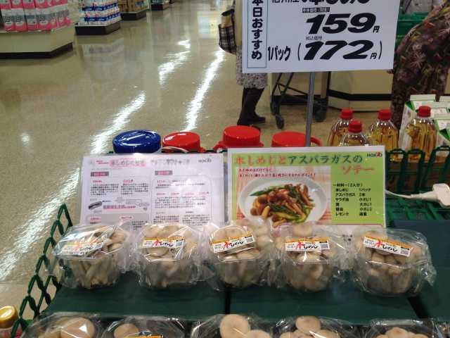 f:id:monkichi64:20140607111158j:image