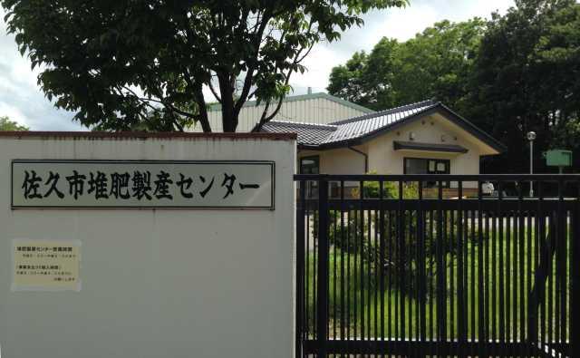 f:id:monkichi64:20140714140826j:image