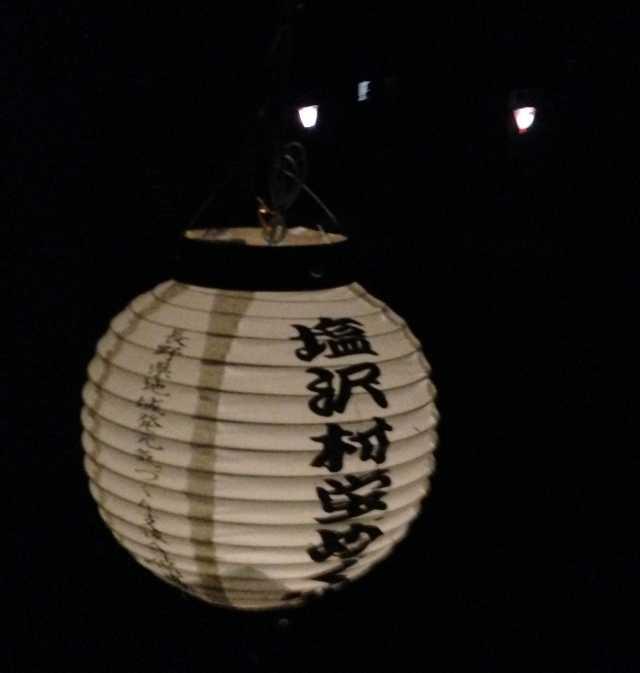 f:id:monkichi64:20140714201540j:image
