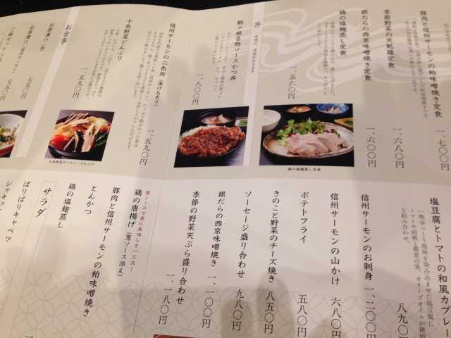 f:id:monkichi64:20140714211646j:image