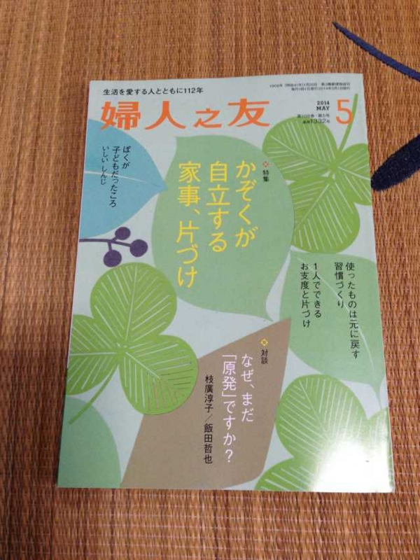f:id:monkichi64:20140719165648j:image