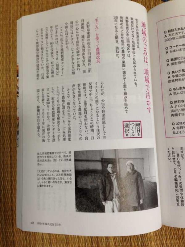 f:id:monkichi64:20140719165932j:image