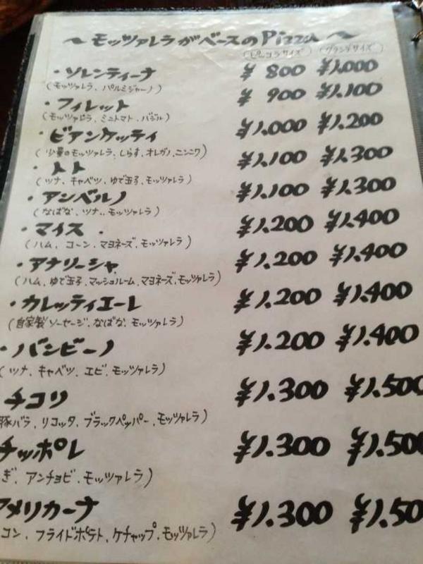f:id:monkichi64:20140720124031j:image