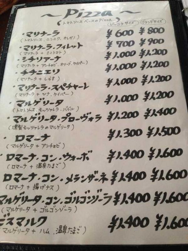 f:id:monkichi64:20140720124041j:image