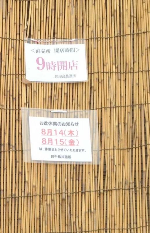 f:id:monkichi64:20140814104630j:image