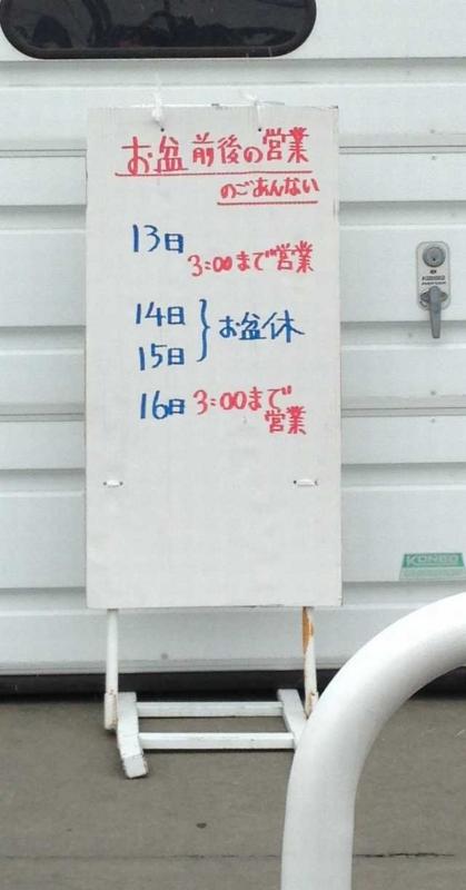 f:id:monkichi64:20140814105438j:image