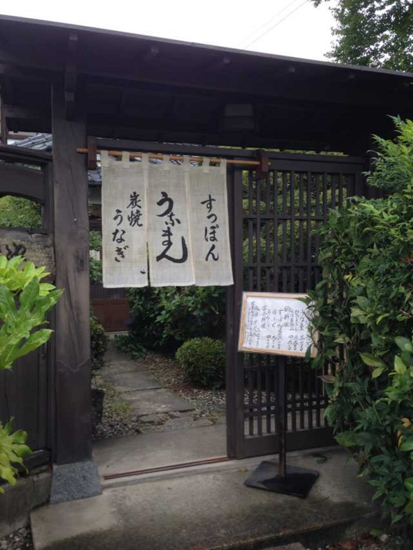 f:id:monkichi64:20140814114205j:image