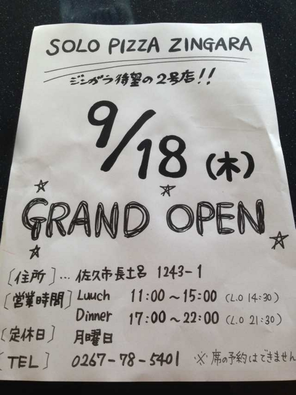 f:id:monkichi64:20140907123708j:image