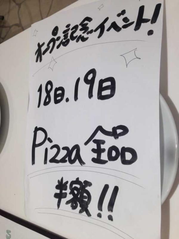 f:id:monkichi64:20140919212210j:image