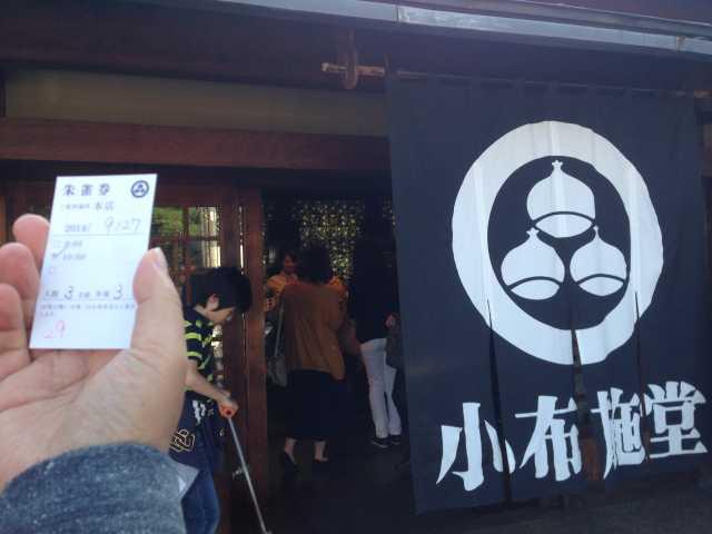 f:id:monkichi64:20140927082131j:image