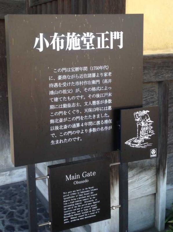 f:id:monkichi64:20140927082618j:image