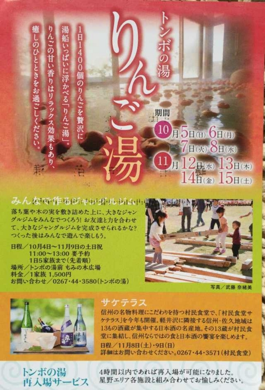 f:id:monkichi64:20141008100929j:image
