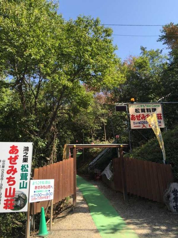f:id:monkichi64:20141011113411j:image