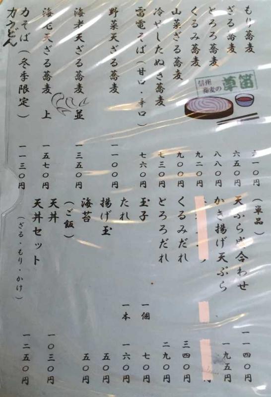 f:id:monkichi64:20141016111731j:image